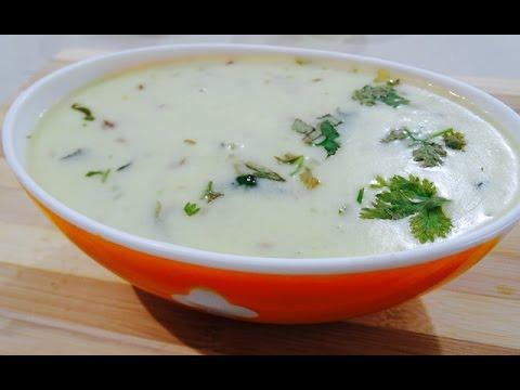 Gujarati Kadhi Recipe | Authentic Dahi Kadhi | Indian Food | SaasBahuRasoi