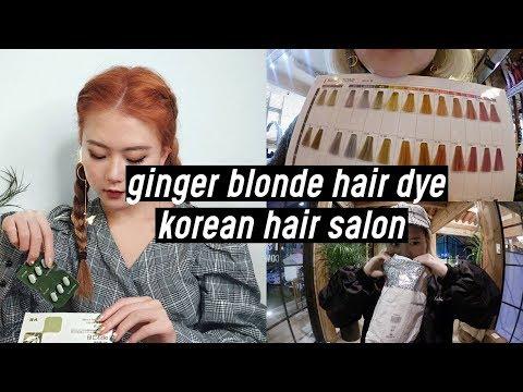 Korean Salon: Ginger Blonde Hair Dye & Bleach, Gentlemen's House Cafe, Unboxing P.O Box   DTV #63