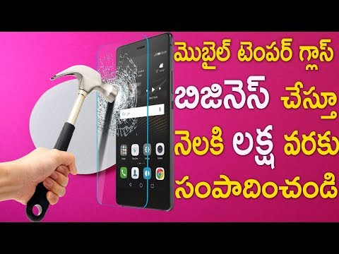 How to Start Mobile Tempered Glass Making Business/Earn money at Home Business/Self Business Idea