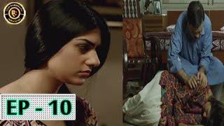 Tumhare Hain Episode 10 - 27th March 2017 - Top Pakistani Drama