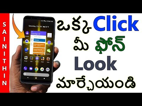 Customize Your Android Smartphone like a Pro   Best Nova Launcher Setups 2018   in telugu Sai Nithin