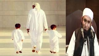 Muhammad ﷺ Ki Bachhon (Kids) Ke Sath Zindagi - {Beautiful} Bayan By Maulana Tariq Jameel