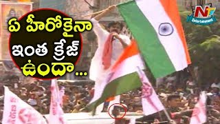 Pawan Kalyan Fans Craze @ Pawan Kalyan Powerful Speech at Kadiri || NTV Entertainment