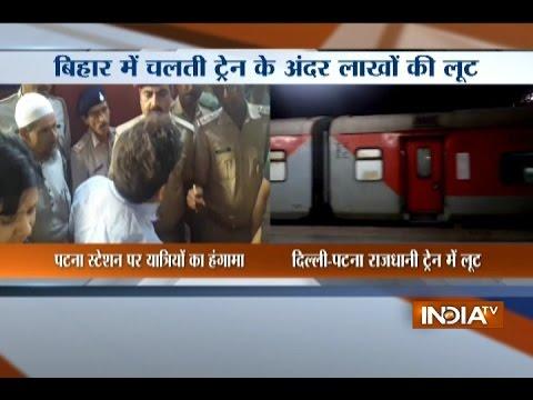 Robbers strike Delhi-Patna Rajdhani Express, steal jewellery, cash worth lakhs