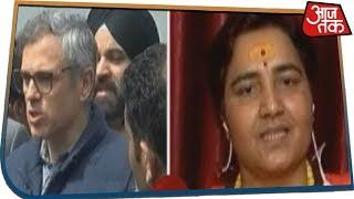 Sadhvi Pragya के प्रत्याशी बनने पर सियासत गर्मायी, Omar Abdullah के आरोपों पर साध्वी का पलटवार