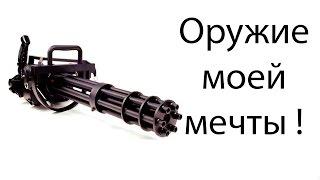 симулятор создания оружия Weapons Genius скачать через торрент - фото 6