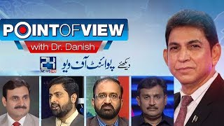 Khatam e Nabuwat issue | Point of View | 16 November 2017 | 24 News HD
