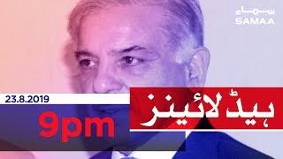 Samaa Headlines - 9PM - 23 August 2019
