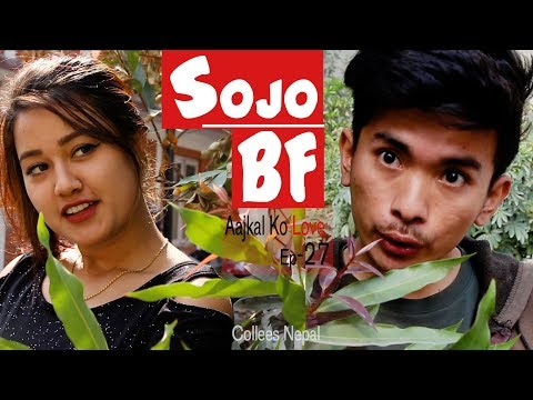 SOJO BF | AAjkal Ko Love | EP 27 | Nepali Short Comedy Film 2018 | Colleges Nepal
