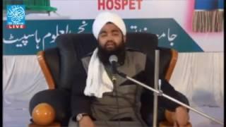 Parda aur Rehmat - Ladies ijtema speech by Sayyed Aminul Qadri Sahab M.Sdi