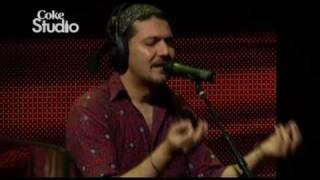 Na Raindee Hai, Arieb Azhar, Coke Studio Pakistan, Season 3