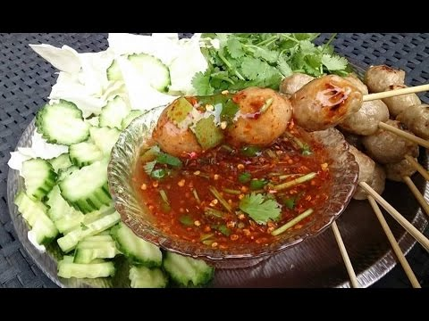 How to make dipping sauce meat balls Lao food  ແຈ່ວກິນກັບລູກຊີ້ນ ຫລື ຮັອດດອກ ອື່ນໆ