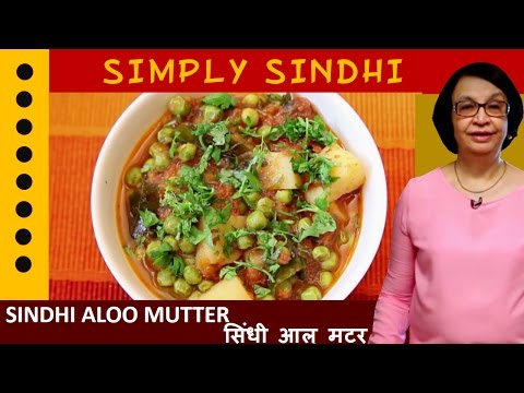 How To Make Tasty Sindhi Aloo Mutter (Potatoes And Peas Curry) By Veena