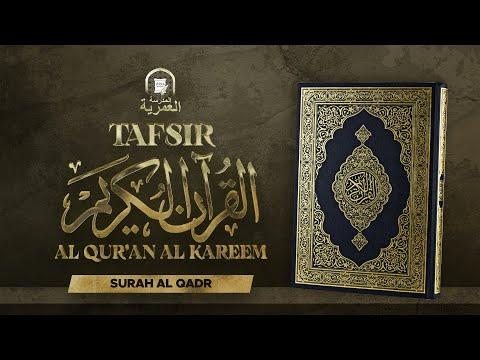 Tafsir Surahtu Al Qadr Ayah 1-5 || Ustadh AbdulRahman Hassan