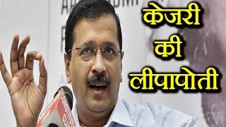 Arvind Kejriwal ने Chief Secretary से बदसलूकी के आरोपों का किया खंडन । वनइंडिया हिंदी