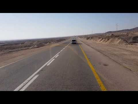 The road from Tel Aviv to Eilat, Israel
