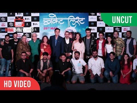 UNCUT - Marathi Movie Bucket List Trailer Launch | Madhuri Dixit, Karan Johar