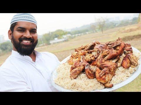Chicken Kabsa | Arabian Chicken Kabsa| Nawab's kitchen.