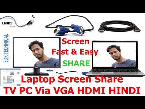 Laptop Screen Share ANOTHER MONITOR TV PC Via VGA HDMI HINDI Fast & Easy