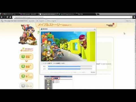 How To Make A JMS Account and Download JMS (Japanese Maplestory)