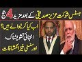After Justice Shaukat Aziz More 4 judge entries