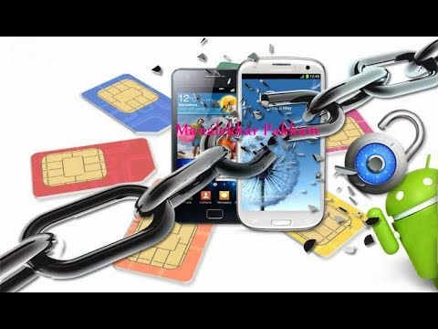 How To Sim Card Network Unlock Pin Open For Only Pc Software tamil language