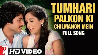 Tumhari Palkon Ki Chilmanon Mein - Full Song HD | Nakhuda | Raj, Swaroop| Lata, Nitin Mukesh