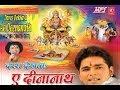 Jal Beech Khada Hoeeb Bhojpuri Chhath Songs By Pawan Singh F