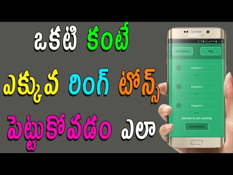 How To Set Multiple Ringtones In Your Mobile  || hafiztime || Telugu