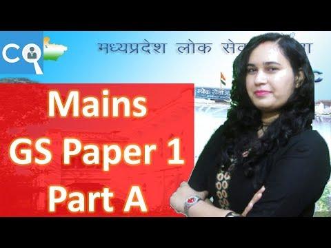 MPPSC Mains General Studies Paper 1 Part A   History and Culture