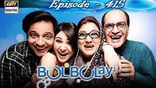 Bulbulay Ep 415 - 28th August 2016 Ary Digital Drama