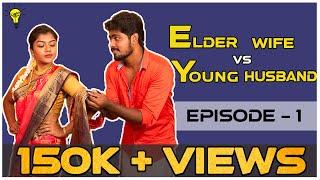 Elder Wife vs Young Husband | Husband vs Wife | Light House