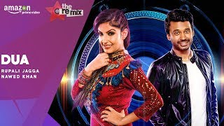 Dua - The Remix Full Audio | Amazon Prime Original | Rupali Jagga | Nawed Khan