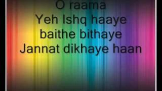 Jab We Met - Yeh Ishq Hai lyrics