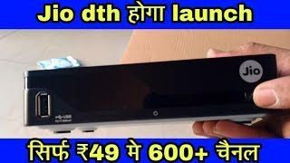 3:29) Jio Dth Launch Date Video - PlayKindle org
