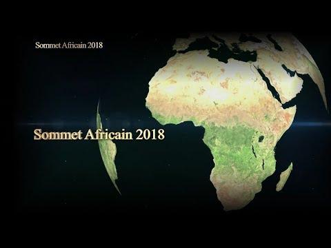 Sommet Africain 2018 Extrait Vidéo (FRE)