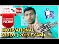 Download EXAM AND STUDY TIPS FOR SURE SUCCESS - A Motivational Video For All Students 🔥🔥🔥 MP3,3GP,MP4