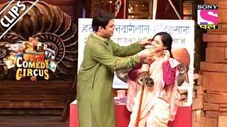Kapil's Cure For Sumona's Problems - Kahani Comedy Circus Ki