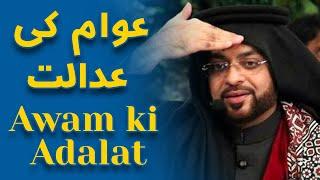 Karachi on Aamir Liaquat   Badmash Company