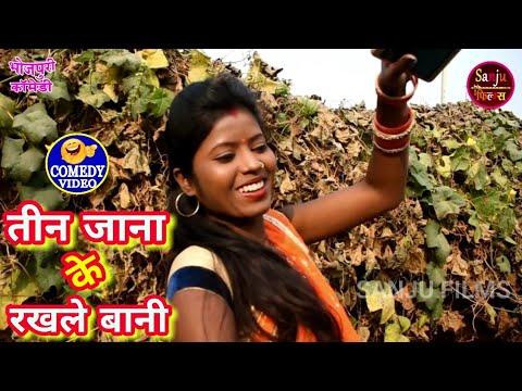 एही रे टिकुलीया पे तीन जाना के रखले बानी   वायरल हुआ विडियो   Tikuli satle bani   Khesari 2, Neha ji