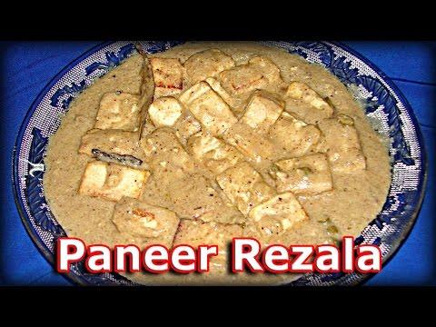 PANEER REZALA || NO ONION NO GARLIC || PANEER RECIPE IN HINDI