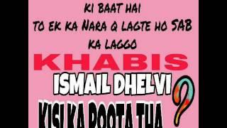 Molvi ahktar Raza ke MUREEDEN ye sun le aur Asjad bhi aur azhari Mia bhi sun le aur saqaiyat parast