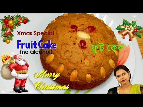 ✅ Fruit Cake Recipe | X-mas Special | ফ্রুট কেক | Pressure Cooker| No Alcohol | फ्रूट केक Recipe #28