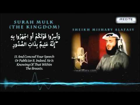 Surah Mulk - Sheikh Mishary Alafasy || Memorizing Made Easy