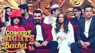 Kamal R Khan, Ajaz Khan, Rahul Mahajan & Sana Khan To Get Roasted? | Comedy Nights Bachao