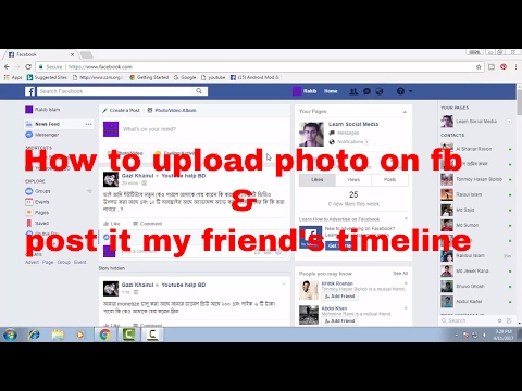 How to Upload Photo on Facebook and Post it My Friend's Timeline FB Tips 66