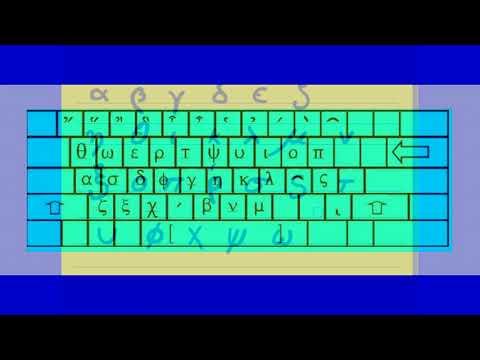 1. The Greek Alphabet