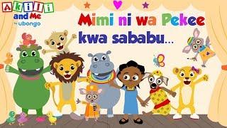 Mimi na wa Pekee kwa sababu...   Na Vitabu vingine vya Akili and Me kwa Kiswahili na Kiingereza