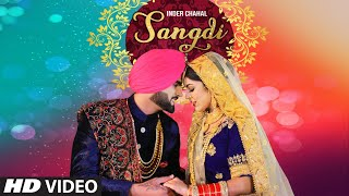 Sangdi: Inder Chahal (Full Song) Gupz Sehra | Jaggi Sanghera | Latest Punjabi Songs 2018