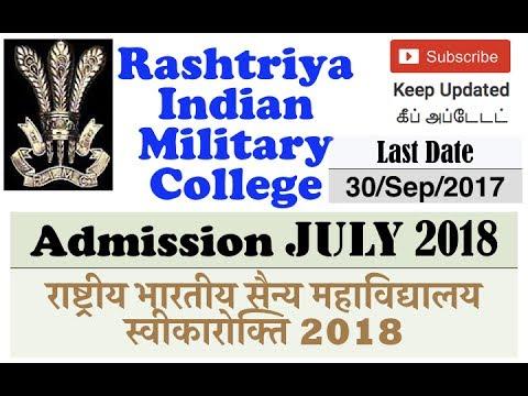 Rashtriya Indian Military College Admission July 2018 | RIMC 2018